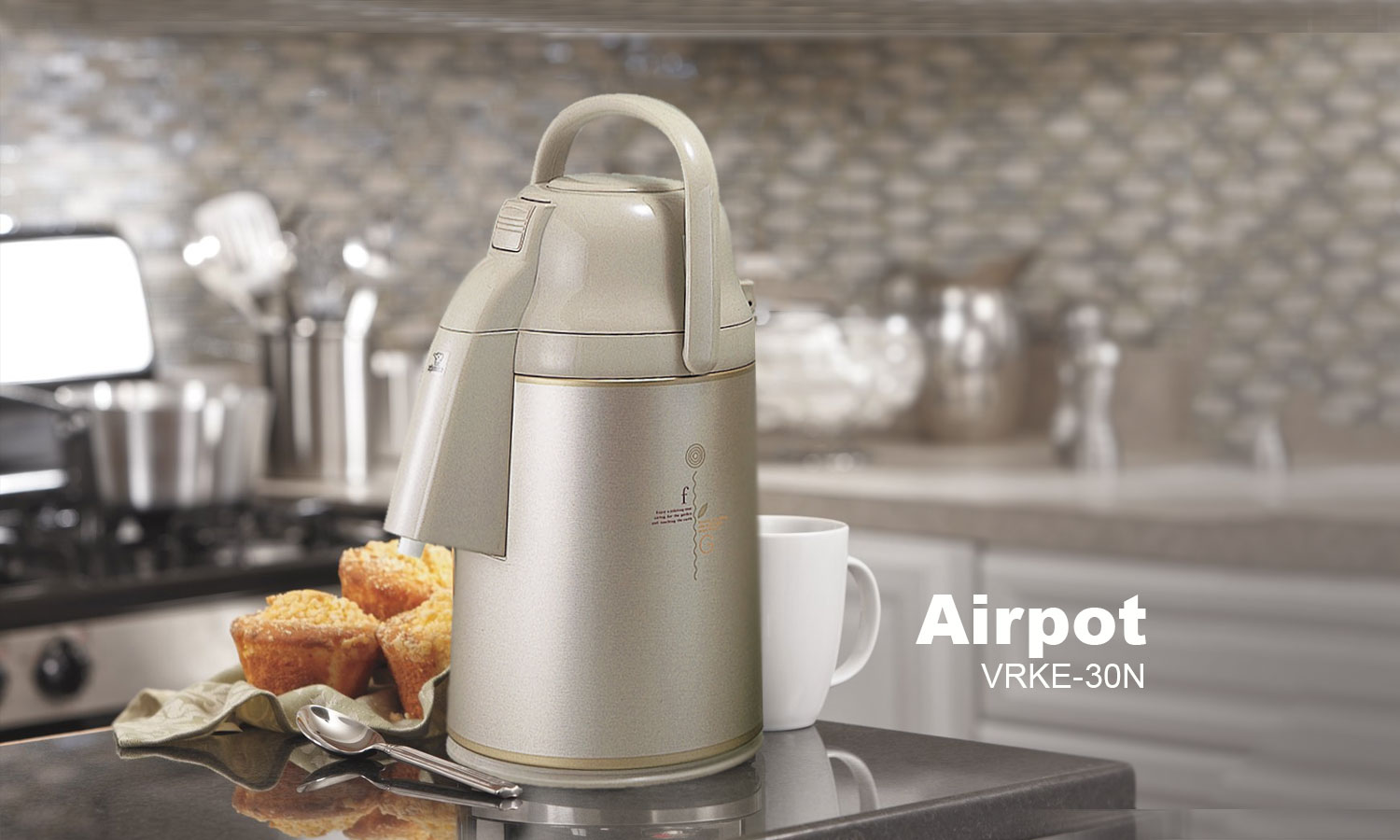airpots